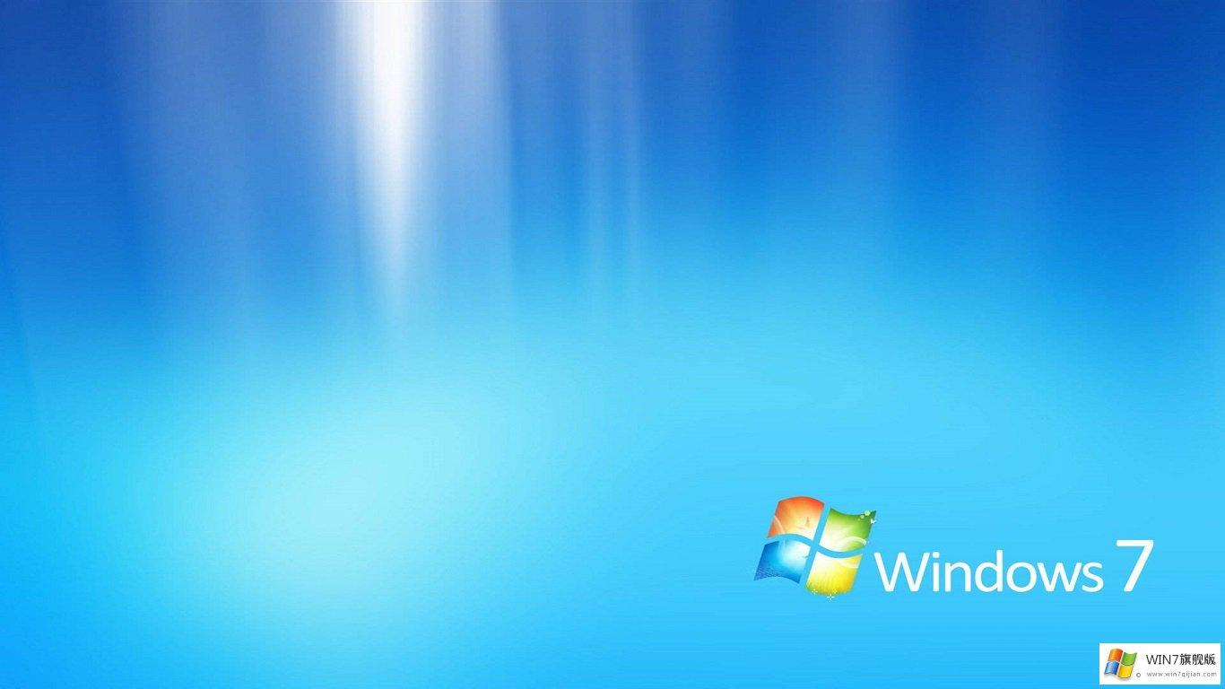 电脑公司win764位系统下载