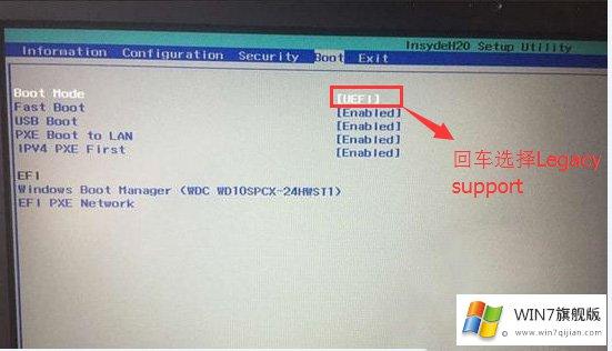 联想昭阳K4装win7系统完美教程以及BIOS设置方法